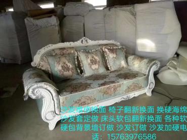 青岛沙发套订做布料应该怎么选