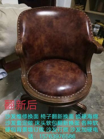 青岛沙发翻新各类实木沙发注意事项