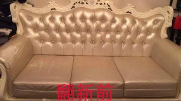 青岛沙发翻新各类皮具沙发注意事项