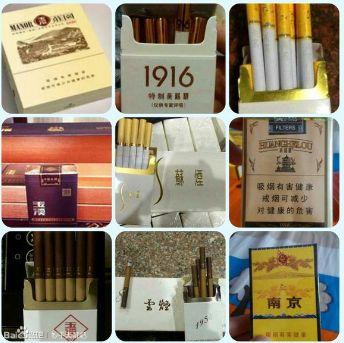 昆明烟酒回收-昆明收烟-云烟-玉溪-中华烟-黄鹤楼