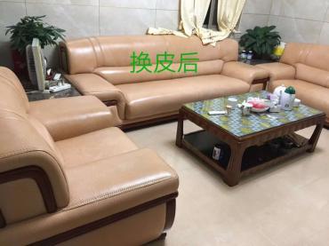 惠城区沙发换皮让你省心更放心。