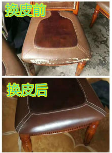 桂林沙发翻新维修整体换皮局部换皮