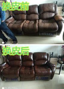 桂林沙发翻新