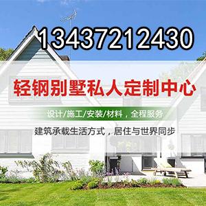 荆州市宏燊彩钢结构有限公司
