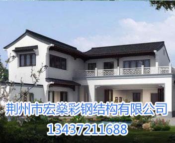 仙桃新中式混凝土框架别墅