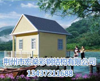 武汉木质别墅