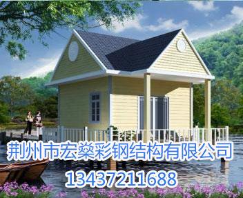 咸宁民宿别墅【效果图】