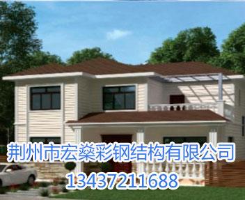 宜昌混凝土框架别墅