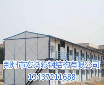 襄樊彩钢轻型钢结构房屋建筑