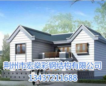江汉新中式别墅砖混别墅装配式别墅