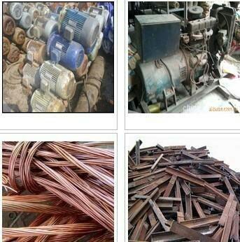 苍南废旧金属回收废铜废铁回收