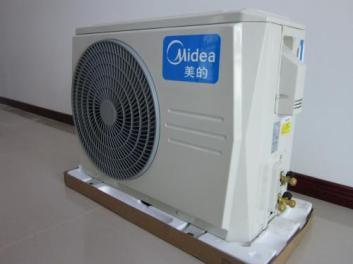 开封美的空调维修公司