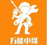 廉江市佳宜生活服务公司