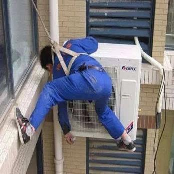 开封中央空调维修