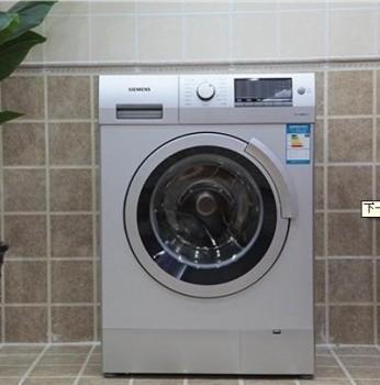 开封西门子洗衣机维修假日不休