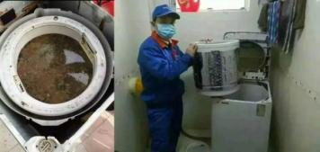 龙湾家电清洗_专业清洗空调、空调、洗衣机等家电