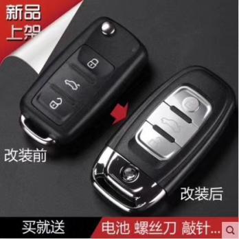 淮阳配汽车钥匙