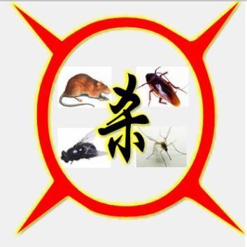 中山灭臭虫确保服务质量