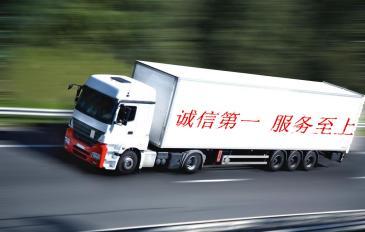 银川物流运输公司银川到浙江物流货运公司