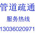 文昌福星市政工程有限公司