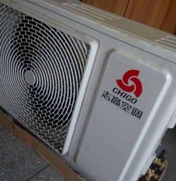 咸阳志高空调维修志高空调售后
