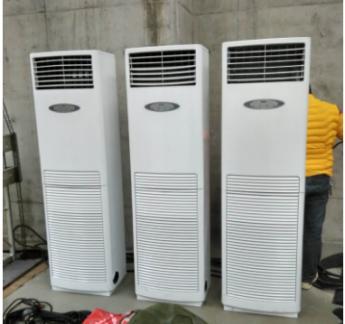 咸阳志高空调售后志高空调售后维修
