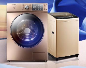 南充美的洗衣机维修电话售后网点