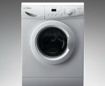 南充美的洗衣机维修