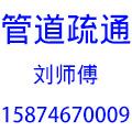 永州诚信吸污车服务公司