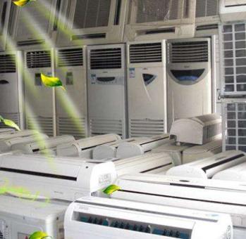 诸暨专业收售二手空调 价格实惠