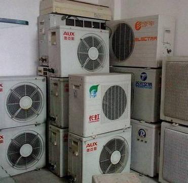 诸暨空调回收服务品牌