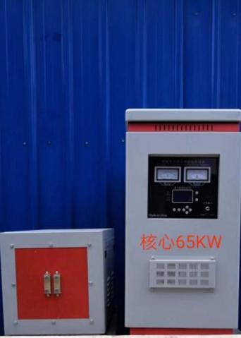 安徽高频感应加热设备品质保障