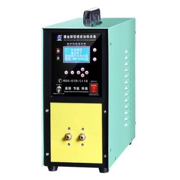 江苏20KW超音频感应加热设备