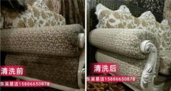常德沙发清洗当天清洗当天即可使用