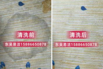 常德地毯清洗收费合理_技术精湛