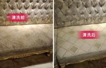 常德沙发清洗让您的沙发一洗如新