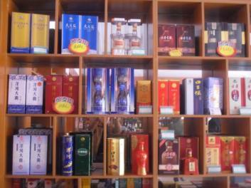 烟台烟酒回收国内十大名酒
