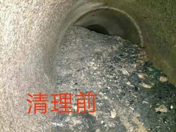 横沥疏通下水道