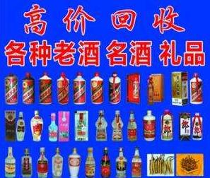 大荔高价烟酒回收