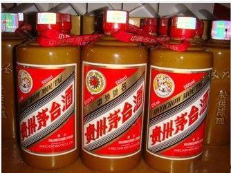 西安高价回收茅台酒让你不用出门就可以由礼变金。