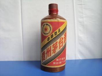 西安高价回收茅台酒