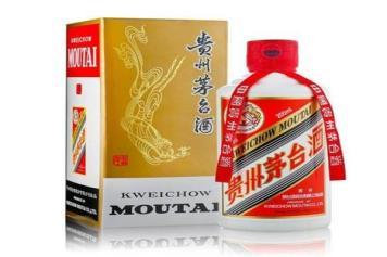 杭州烟酒回收价格合理