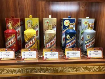 杭州烟酒回收谢绝造假商贩