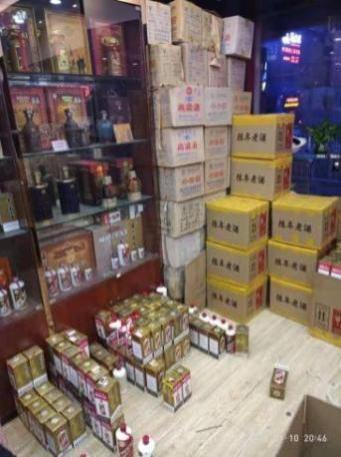 杭州烟酒回收免费上门收购