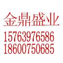 青岛金鼎盛业沙发软包厂