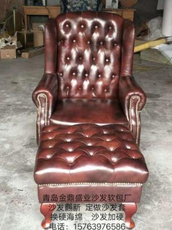 青岛沙发翻新专业化,技术化