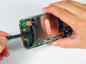西湖区手机维修设备齐全