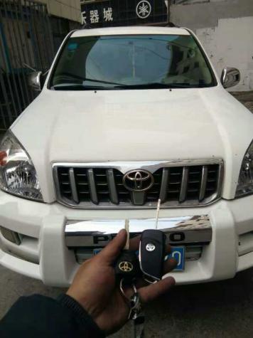 西宁配汽车钥匙