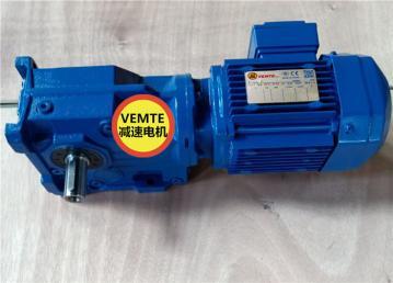 750w380v立式减速电机,kab67减速机,K47YS80M4,K57YS80M4
