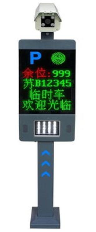 太原车牌识别系统|太原停车场管理系统|太原停车场收费系统